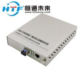 深圳网络光纤收发器各规格型号价格表千兆网管光纤收发器品牌