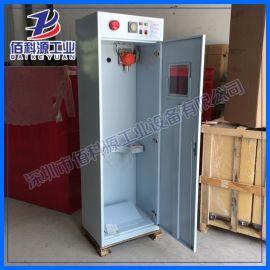 深圳氣瓶櫃 深圳防爆氣瓶櫃廠家/價格