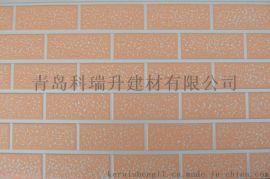 金属雕花板 外墙保温装饰防水一体板 外墙保温板