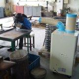 长沙武汉重庆电焊岗位降温 SAC25D 1匹移动冷气机高温岗位防中暑