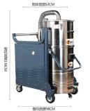 工厂车间用大功率工业吸尘器吸铁屑吸粉尘用吸尘器