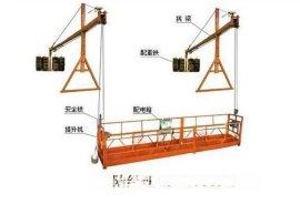 电动吊篮 专业吊篮厂