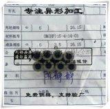 生產供應永磁同步電機專用燒結釹鐵硼強力磁鐵
