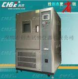 二手恒温恒湿测试机,二手高低温槽,台湾泰琪MHU-408A