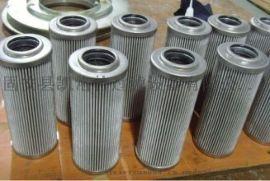 支持定做ZNGL01010401电厂过滤器滤芯