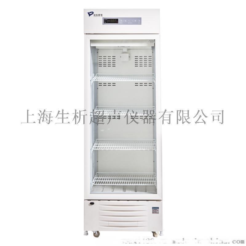 MPC-5V236中科都菱2-8度立式藥品儲存箱