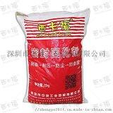 深圳中坡西卡福水泥硬化剂(经济型)