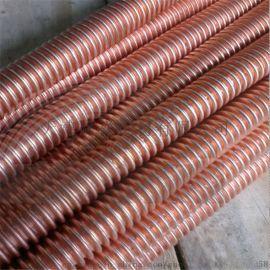大量出**心铜管 铜管加工定制  接头 折弯加工