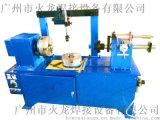 火龙ZF-1300氩弧直缝焊接机,用于圆桶
