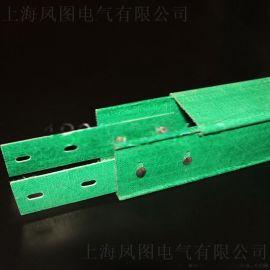 100*50mm玻璃钢电缆桥架线槽 槽式防火桥架封闭式走线槽桥架
