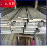304不锈钢扁钢 316L不锈钢扁条 无锡现货