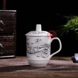 教师节礼品茶杯定做,景德镇陶瓷茶杯