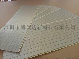 厂家冲型导电布 导电全方位泡棉 现货发售吃鸡导电布