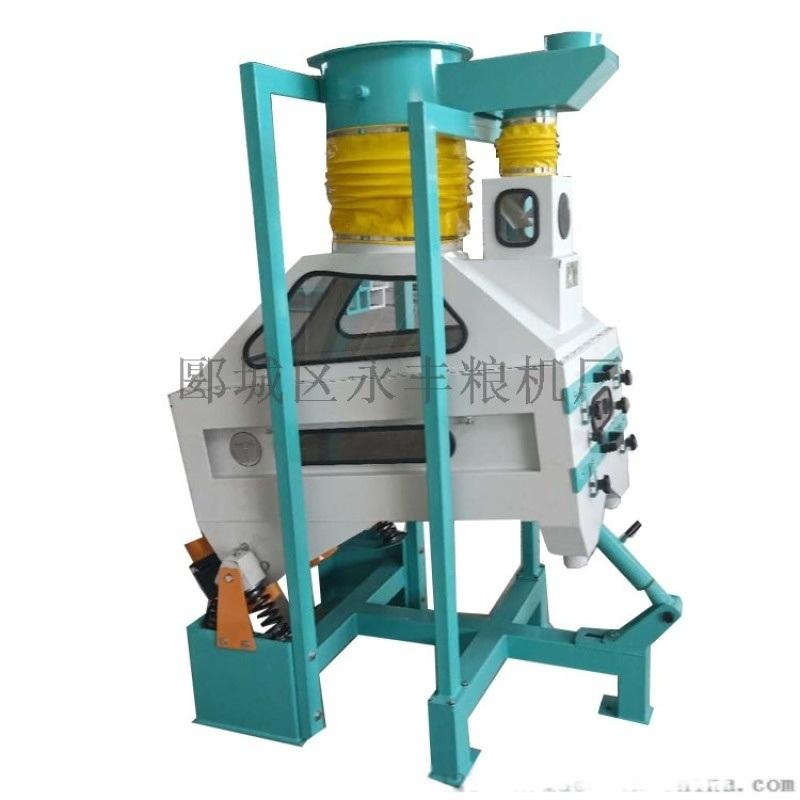 糧食加工廠雜糧TQSF63型 比重分級去石機