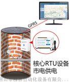 供水管网漏损检测实施方案 管网监测设备
