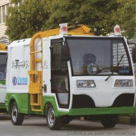 电动四轮垃圾车呈达CD-4F02厂家直供