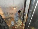電梯井滲水如何處理堵漏補漏