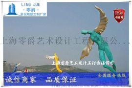 上海沙滩羽翼人像雕塑商务不锈钢摆件