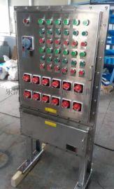 专业生产不锈钢防爆配电柜/钢板焊接防爆配电柜