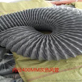 灰色尼龙布风管高伸缩风管