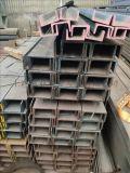 欧标槽钢UPN80厂家介绍说明