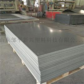 全国现货供应水箱专用PVC硬板PVC塑料板可焊接可粘贴防腐耐酸碱欢迎订购