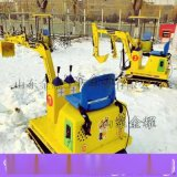 豪华型儿童游乐设备 儿童挖掘机 小型钩机