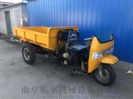 农村柴油三轮车厂家2吨电启动工程家用运输车