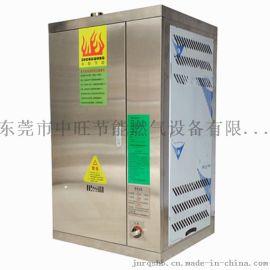 浙江蒸气机蒸汽发生器 电热式蒸汽机蒸汽发生器