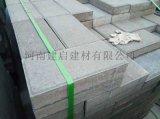 鄭州磚廠陶土燒結磚景觀盲道行道路面磚