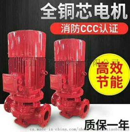 供应新型XBD-L效率单级消防泵