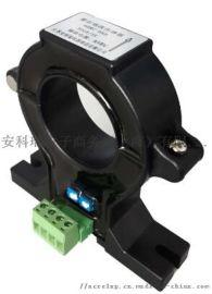 霍爾感測器 開口式 AHKC-EKCA 輸入電流0-DC(500-1500)輸出4-20mA
