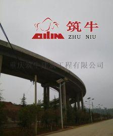 重庆筑牛-厂家直销快速堵漏剂