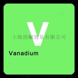 德国进口高纯钒箔0.01/0.025/0.05/0.1/0.5/1.0mm/V Foil/科研材料