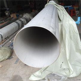 广西拉丝不锈钢方管,桂林316L不锈钢管