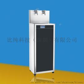 比純供應不鏽鋼飲水機BS-2G用工廠節能直飲機