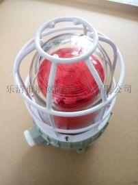 BBJ-R-Z-LED防爆声光报警器