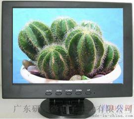 供应121寸液晶显示器POS机上用显示器AV接口显示器