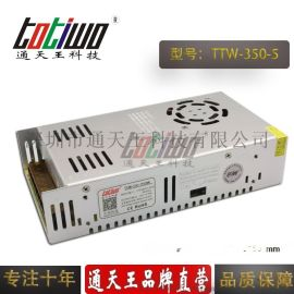 通**  5V70A350W LED开关电源