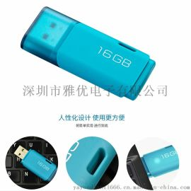 廠家u盤定制 塑料u盤 客制化USB閃存盤
