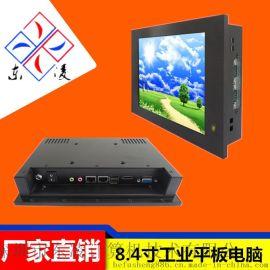 廠家直銷工控觸摸屏8寸8.4寸工業平板電腦