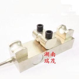 出售合金钢材质旁压式张力传感器