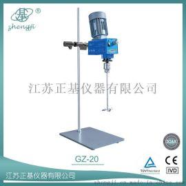 江苏正基 悬臂式恒速强力电动搅拌器