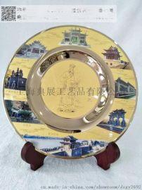 安徽城市文化宣传纪念品制作  城市建交纪念品制作