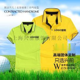 廠家直銷定做T恤衫,翻領衫,純色T恤衫,定制T恤衫