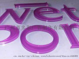 广州市公司logo 前台水晶字 背景墙 形象墙制作