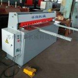 电动摆式剪板机 不锈钢剪板机/裁板机/剪切机