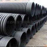 HDPE通用增强型结构壁管