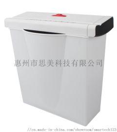 WS0106-T 碎紙機 條狀 帶7升垃圾桶