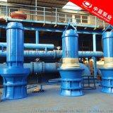 最大口徑潛水泵哪余找?中藍泵業潛水軸流泵告訴您